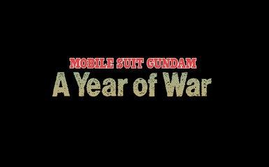 File:A Year of War 02.jpg