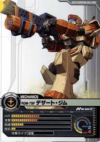 File:Rgm-79f-desert-gm-card.jpg