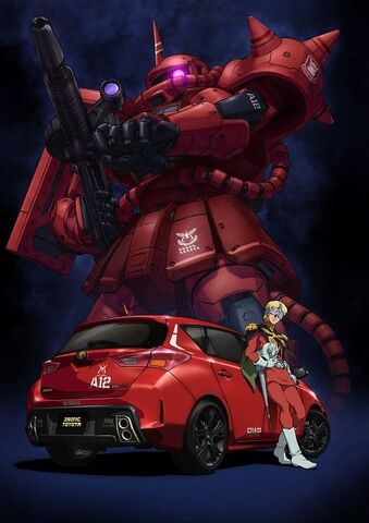 File:Toyota Auris Char Custom.jpg