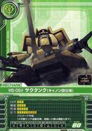 Zaku-tank-cannon-card