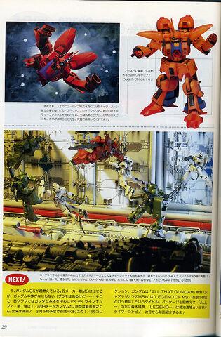 File:AMX-015.jpeg