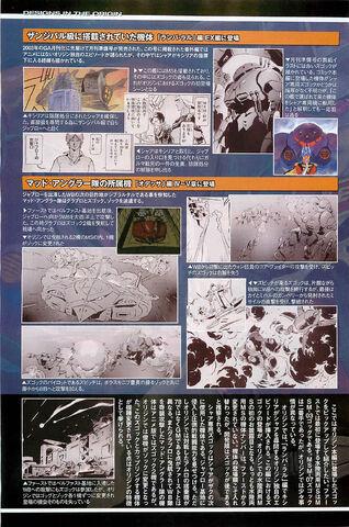 File:MSM-07 Z'Gok The origin Desigins 1.jpg