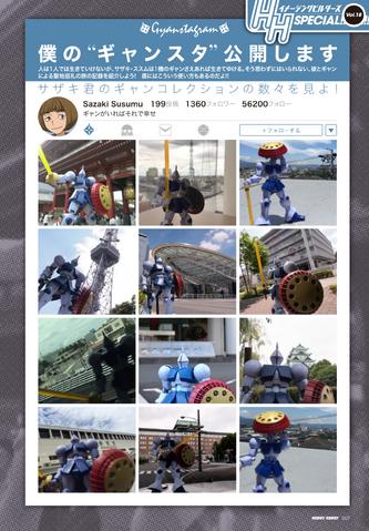 File:Hhib18-4.png
