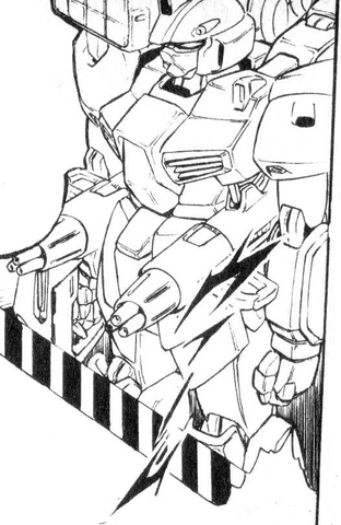 File:Unknown Mobile Suit 2.png