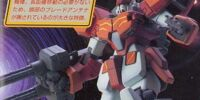 XXXG-01HD Gundam Derringer Arms