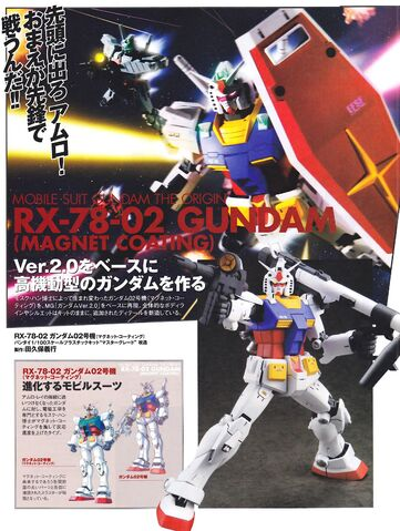 File:MG RX-78-02 Gundam Conversion Kit 2.jpg