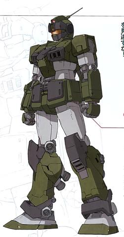 File:RGM-79SC.png
