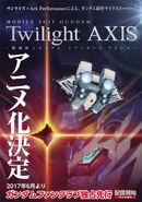 Mobile Suit Gundam Twilight Axis Movie