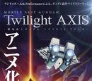 Mobile Suit Gundam Twilight Axis