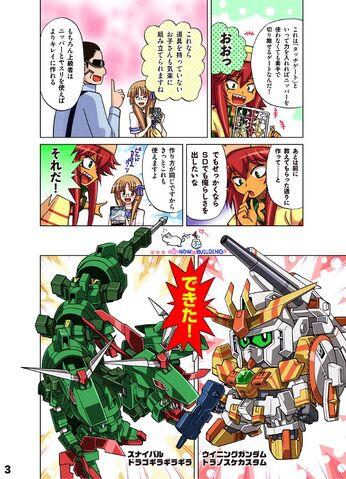File:Winning Gundam Toranosuke Custom Snibal-Drago-Gira-Gira-Gira.jpg