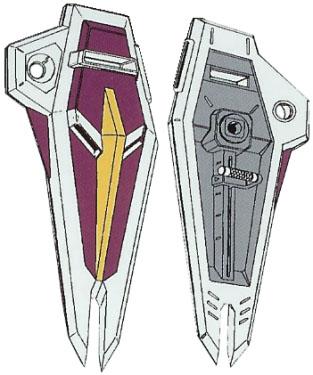 File:Zgmf-x09a-shield.jpg