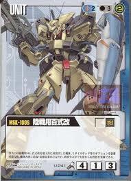 File:ImagesMSK-100S Land Combat Hyaku Shiki Kaia.jpg