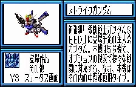 File:Strike Design 2.jpg