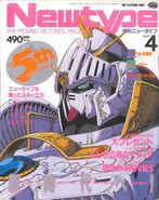 Knight Gundam Newtype