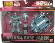 MSiA rgm89 N BaseJabber p01 Asian