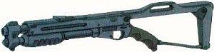 File:Ms-18e-shotgun.jpg