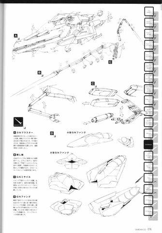 File:Concept Art 3.jpg