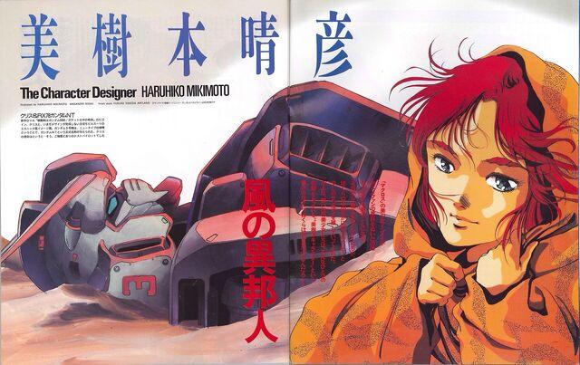 File:Gundam NT.jpg