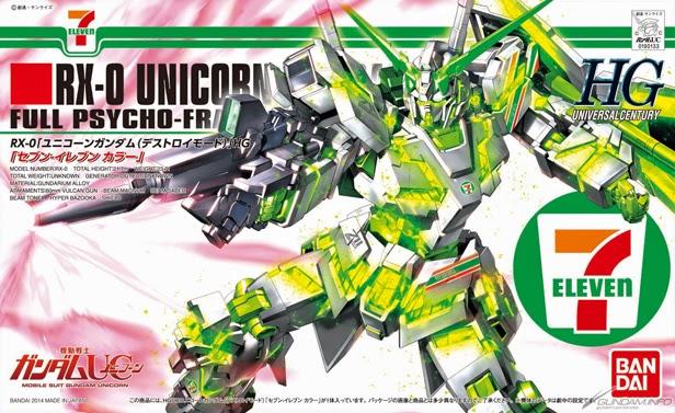 File:HGUC-UnicornGundam-711.jpg