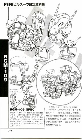 File:RGM109Heavygun - Scan.jpg
