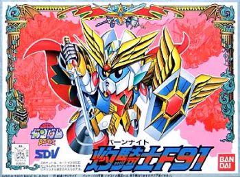 File:BB Senshi 092.jpg
