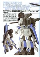 MVF-M12A - Ootsukigata0