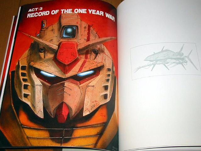 File:Mobile Suit Vor!!3.jpg