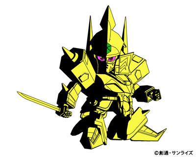 File:Ashuramaru 1.jpg