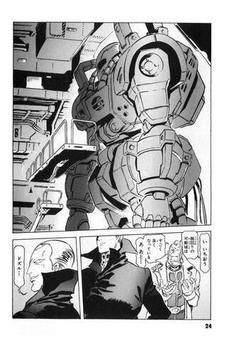 File:Gundamtheorigin 2005b.jpg