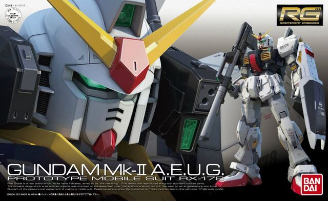 File:Rg mk-2 aeug boxart.jpg