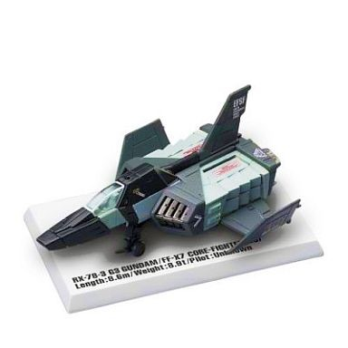 File:Core Fighter G-3.jpg