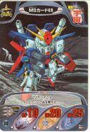 Gundam Combat 38