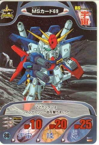File:Gundam Combat 38.jpeg