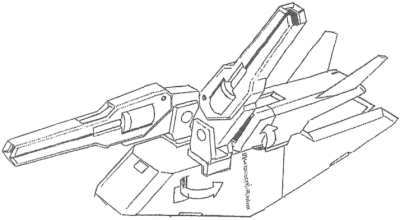 File:Kyrios Tail Booster.jpg