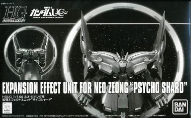 File:HGUC Expansion Effect Unit for Neo Zeong Psycho Shard.jpg