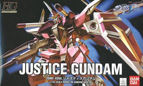 File:Hg justice.jpg