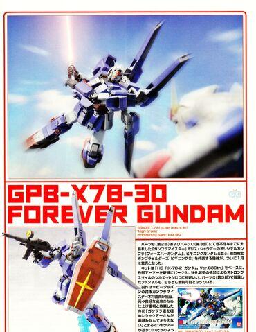 File:HG - GPB-X78-30 - Forever Gundam.jpg