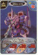 Gundam Combat 32