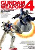 Gundamweapons4