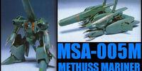 MSA-005M Methuss Mariner
