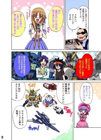 File:Wing Gundam Mk2 1.jpg