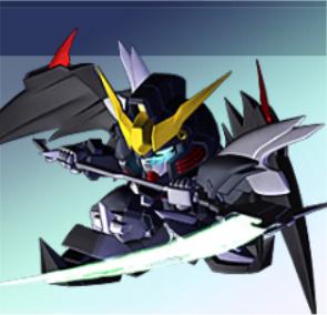 File:XXXG-01D2 Gundam Deathscythe Hell.jpg