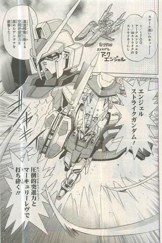 File:Angel Strike Gundam 2.jpg