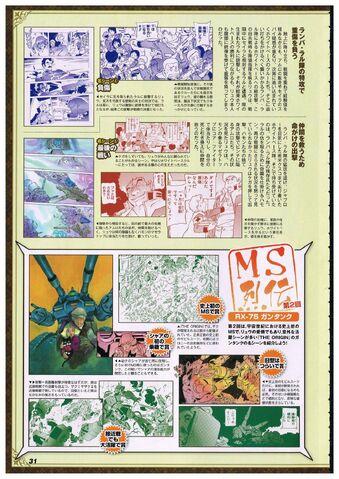File:Character Playback Ryu Jose 2.jpg