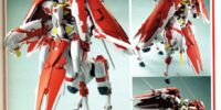 GPB-X80JFA Beginning J Gundam Burning Cloth