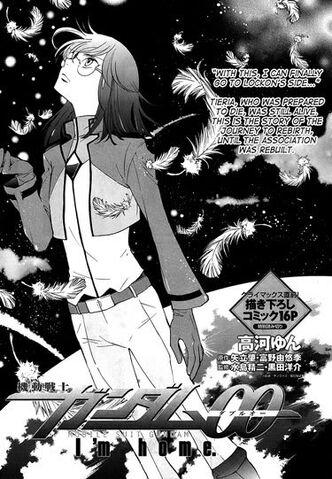 File:Gundam00capa.jpg