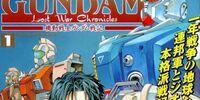 Mobile Suit Gundam: Lost War Chronicles (Manga)
