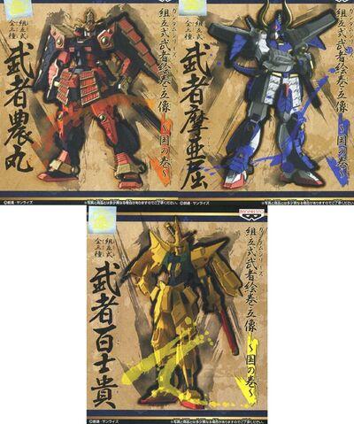 File:Musha Emaki 02.jpg