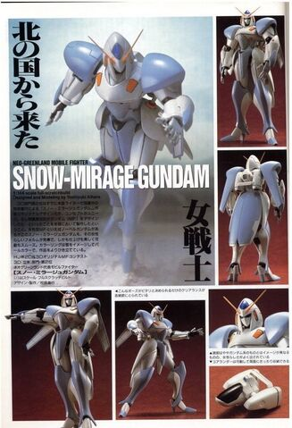 File:Snow Mirage.jpeg
