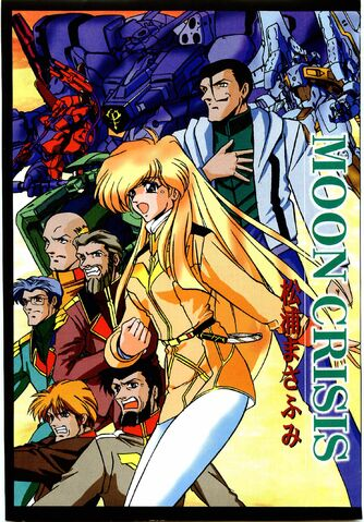 File:Mobile Suit Gundam in UC 0099 Moon Crisisa001.jpg